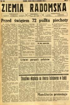 Ziemia Radomska, 1932, R. 5, nr 188