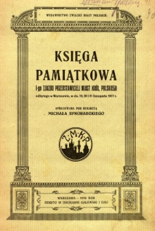 Księga pamiątkowa I-go Zjazdu Przedstawicieli Miast Królestwa Polskiego odbytego w Warszawie, w dn. 19, 20 i 21 listopada 1917 r.