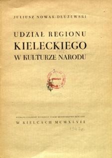 Udział regionu kieleckiego w kulturze narodu