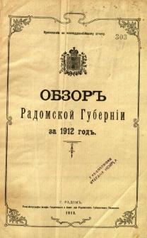 Obzor Radomskoj Gubiernii za 1912 god
