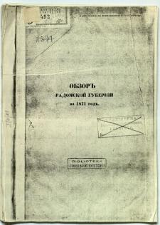 Obzor Radomskoj Guberni za 1871 god