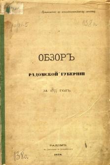 Obzor Radomskoj Guberni za 1877 god