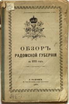 Obzor Radomskoj Guberni za 1893 god