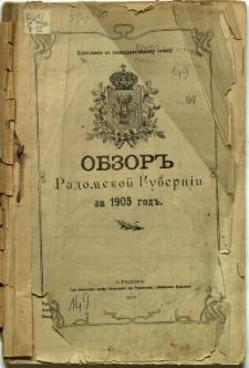 Obzor Radomskoj Guberni za 1905 god