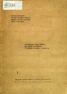 Hitlerowskie obozy śmierci dla jeńców radzieckich w regionie kielecko-radomskim