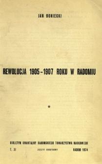 Biuletyn Kwartalny Radomskiego Towarzystwa Naukowego, 1974, T. 11, z. dodatkowy