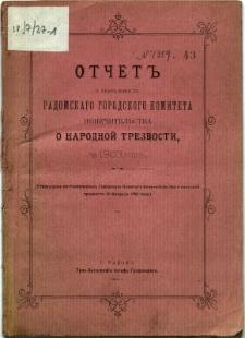 "Otčet"" o d'âtelnosti Radomskago Gorodzkago Komiteta popèčitel'stva o narodnoj trezvostiso vremieni otkrytâ na 1903 god'"