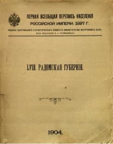 58 Radomskaâ Guberniâ : pervaâ vseobŝaâ perepis' naselenâ rossiskoj imperi, 1897 g.