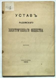 Ustav'' Radomskago Električeskago Obŝestva