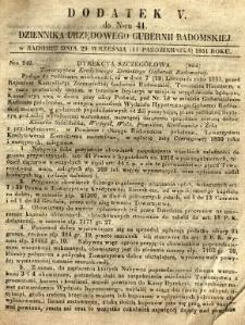 Dziennik Urzędowy Gubernii Radomskiej, 1851, nr 41, dod. V