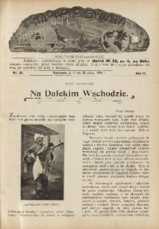 Naokoło Świata : pismo tygodniowe ilustrowane, poświęcone opisom ziem, ludów, podróży, zjawisk przyrody i wynalazków, 1904, R. III, nr 38