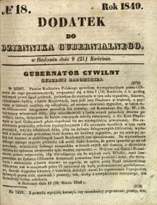 Dodatek do Dziennika Gubernialnego, 1849, nr 18