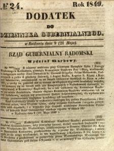 Dodatek do Dziennika Gubernialnego, 1849, nr 24