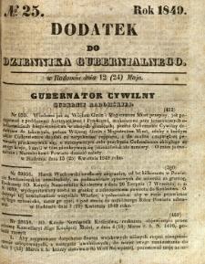 Dodatek do Dziennika Gubernialnego, 1849, nr 25