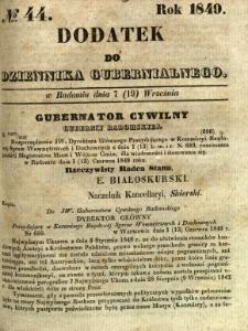 Dodatek do Dziennika Gubernialnego, 1849, nr 44
