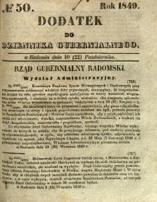 Dodatek do Dziennika Gubernialnego, 1849, nr 50