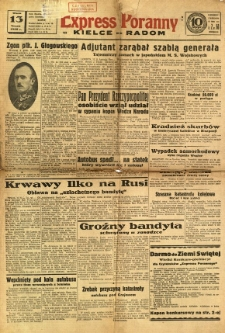 Express Poranny, 1935, R. 14, nr 125