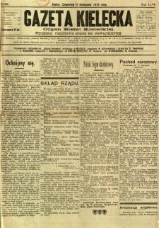 Gazeta Kielecka, 1918, R. 47, nr 159