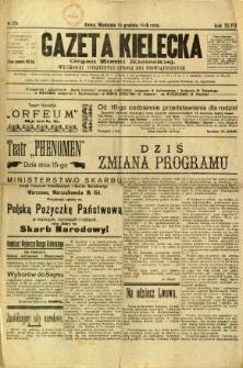 Gazeta Kielecka, 1918, R. 47, nr 179