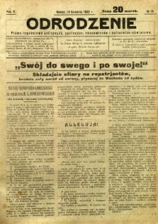 Odrodzenie, 1922, R. 5, nr 14