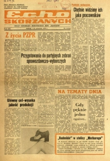 Radomskie Echo Skórzanych, 1974, R. 19, nr 25