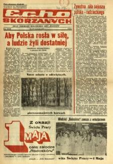 Radomskie Echo Skórzanych, 1978, R. 23, nr 12