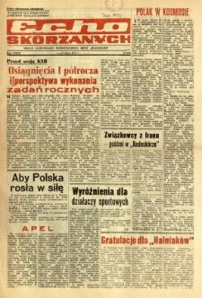 Radomskie Echo Skórzanych, 1978, R. 23, nr 19