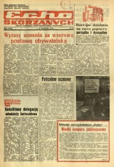 Radomskie Echo Skórzanych, 1978, R. 23, nr 25
