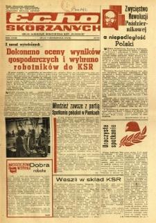 Radomskie Echo Skórzanych, 1978, R. 23, nr 30