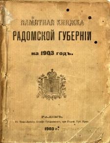 Pamjatnaja knižka Radomskoj guberni na 1903 god'