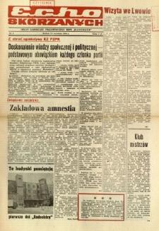 Echo Skórzanych, 1984, nr 9