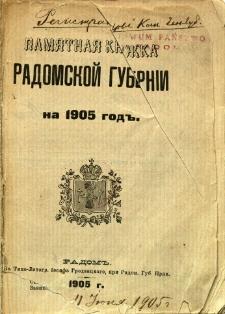 Pamjatnaja knižka Radomskoj guberni na 1905 god'
