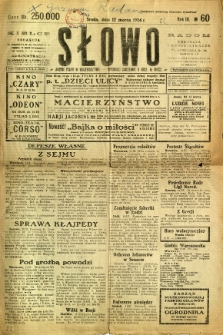 Słowo, 1924, R. 3, nr 60