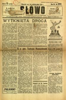 Słowo, 1928, R. 7, nr 244
