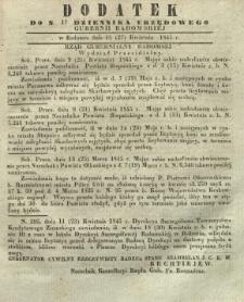 Dziennik Urzędowy Gubernii Radomskiej, 1845, nr 17, dod. I