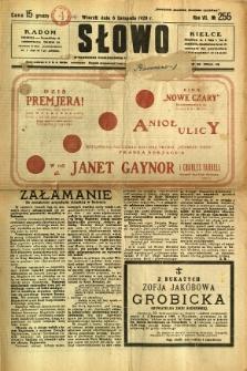 Słowo, 1928, R. 7, nr 255