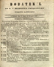 Dziennik Urzędowy Gubernii Radomskiej, 1846, nr 32, dod. I