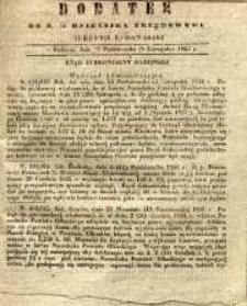 Dziennik Urzędowy Gubernii Radomskiej, 1846, nr 45, dod.