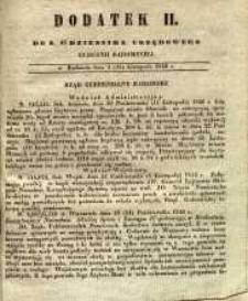 Dziennik Urzędowy Gubernii Radomskiej, 1846, nr 46, dod. II