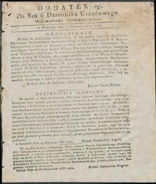 Dziennik Urzędowy Województwa Sandomierskiego, 1834, nr 6, dod. II
