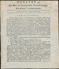 Dziennik Urzędowy Województwa Sandomierskiego, 1834, nr 10, dod. II