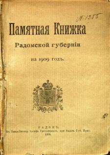 Pamjatnaja knižka Radomskoj guberni na 1909 god'
