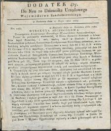 Dziennik Urzędowy Województwa Sandomierskiego, 1834, nr 20, dod. IV