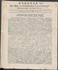 Dziennik Urzędowy Województwa Sandomierskiego, 1834, nr 22, dod. III
