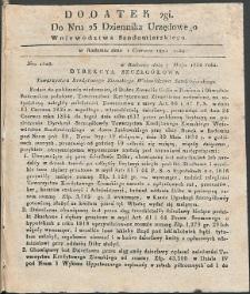 Dziennik Urzędowy Województwa Sandomierskiego, 1834, nr 23, dod. II