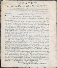 Dziennik Urzędowy Województwa Sandomierskiego, 1834, nr 30, dod. I