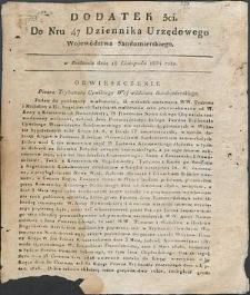 Dziennik Urzędowy Województwa Sandomierskiego, 1834, nr 47, dod. III