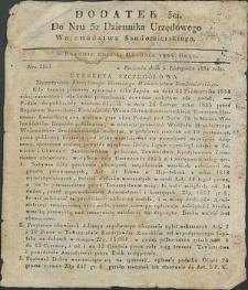Dziennik Urzędowy Województwa Sandomierskiego, 1834, nr 52, dod. III