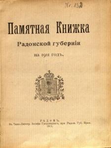 Pamjatnaja knižka Radomskoj guberni na 1911 god'