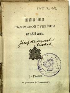 Pamjatnaja knižka Radomskoj guberni na 1875 god'